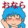 裸でオナラぷりぷりっ!画像集Vol.4