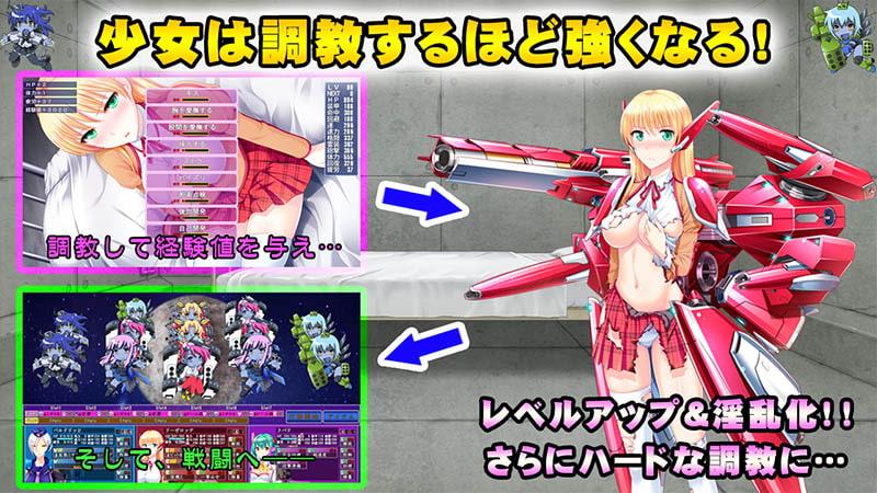 天色戦姫 サンプル画像1
