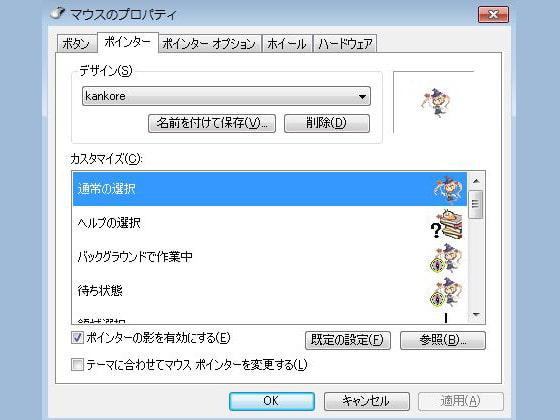 [艦○れ]32x32マウスポインタ