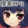 悪魔娘うろうろ探索RPG