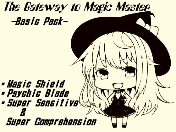 Magic Master Introductory Basic Pack (1-3) [MAGIC FACTORY]
