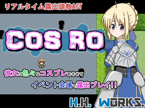 Cos Ro [H.H.WORKS.]