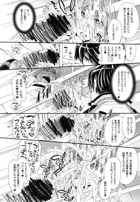 マ○ックミラー号 鳥○素人ナンパ編 サンプル画像2
