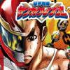 秘密の戦隊サンカクレンジャー(2)