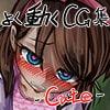 動くCGs-Cute-