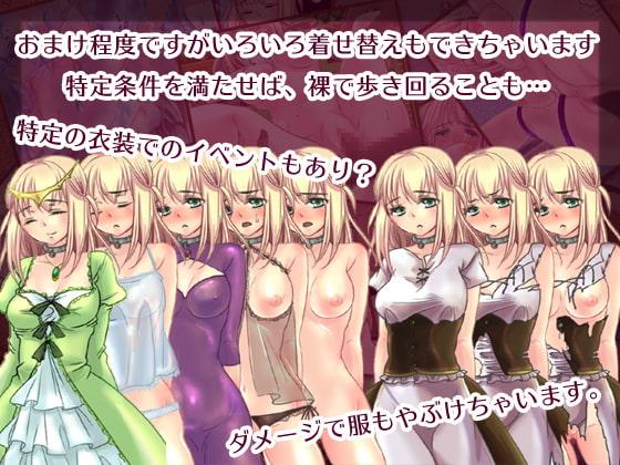 聖剣アルモニカ 〜謀られエナの物語〜 サンプル2