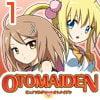 「Pure Soldier OTOMAIDEN (English Edition)」     I-Rabi