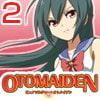 「Pure Soldier OTOMAIDEN #2.Revenge! Soul Hunter (English Edition)」     I-Rabi