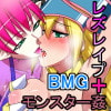 魔女っ娘陵辱CG集Vol.2 ハーピィズ・ペット・ガール~ハーピィのペットになった魔法少女