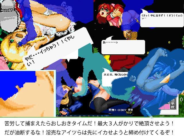 SUPER  117 ~帰ってきた天気予報~(Ver1.8) (七草堂) DLsite提供:同人ゲーム – アクション