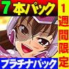 あふろでぃ~てミラクルパック~サークル3周年記念大感謝祭!1年半分7タイトルコンボパック!RPG!ACT!全てゲーム!期間限定です!~