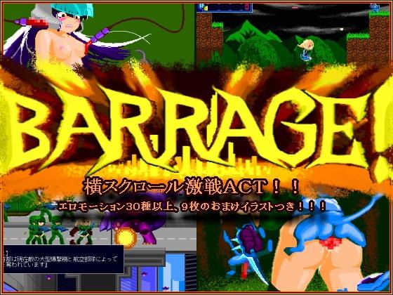 BARRAGE!!