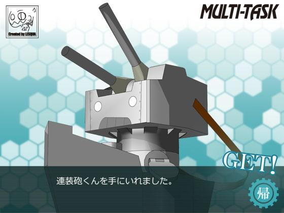 ○装砲くんペーパークラフト