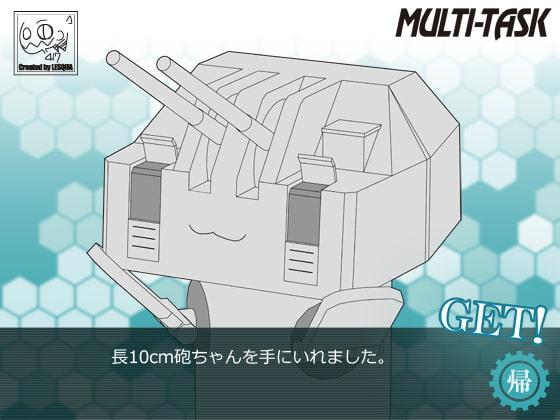○10cm砲ちゃんペーパークラフト