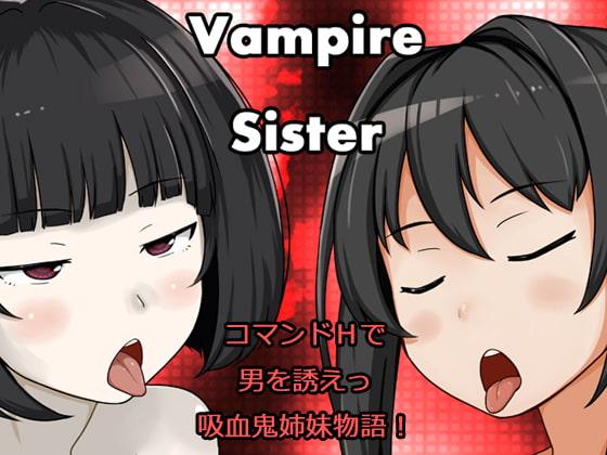 VampireSister
