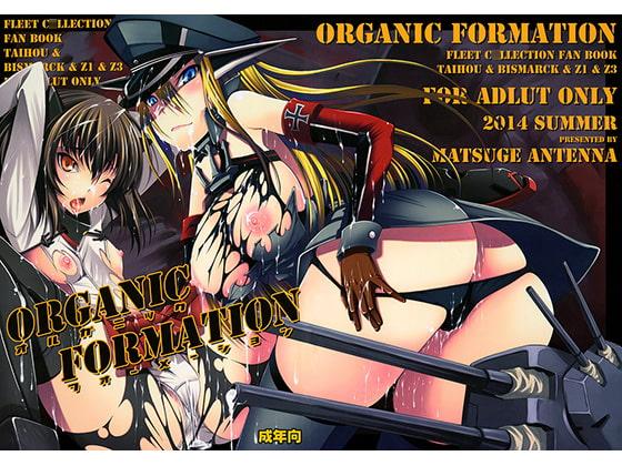 ORGANIC FORMATION