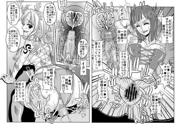 「ヌキヌキの実」の能力者2  聖少年従事軍編