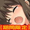 【期間限定】ミニヤリパック