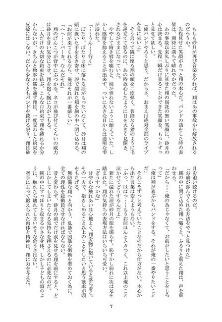 青龍寺 |ガイドワークス公式HP/パチンコ&パチ …