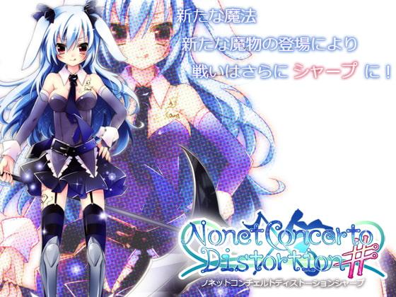 NonetConcertoDistortion♯ (PhotonSystem) DLsite提供:同人ゲーム – アクション