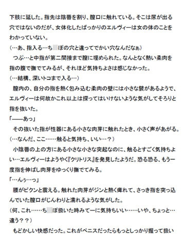 【期間限定】TSF小説まとめて3作セット【性転換】
