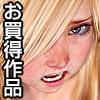 仮想少女陵辱写真集Vol.16~20お買得パック