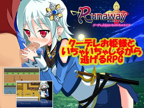 RJ149116 img main 【500円OFF】Runaway〜クーデレ少女といちゃいちゃライフ〜