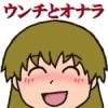 ウンチとオナラぶりぶりっ!スカトロ画像集Vol.12