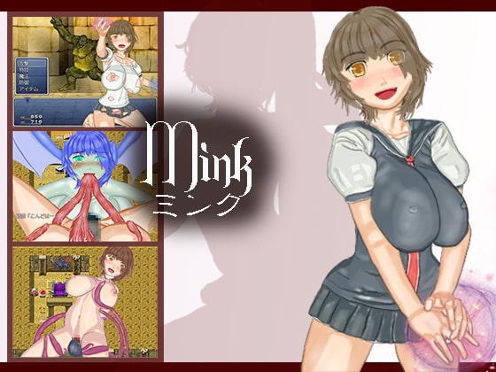 ミンク-魔界の魔法少女ー