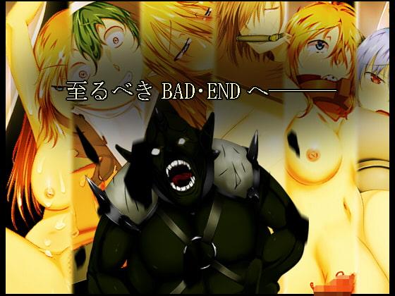 BAD・END・SLAVES