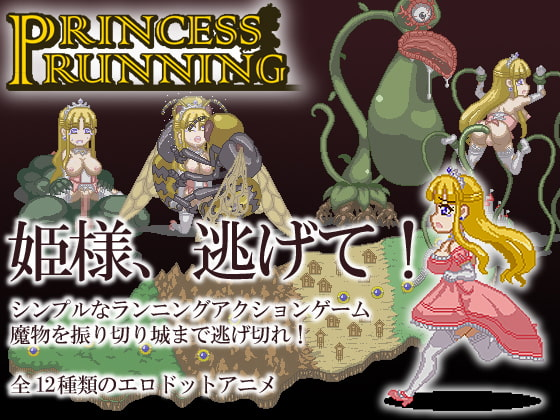 Princess Running