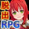 【300円OFF!!】見習い騎士アーシェの受難 Ver.1.0.2