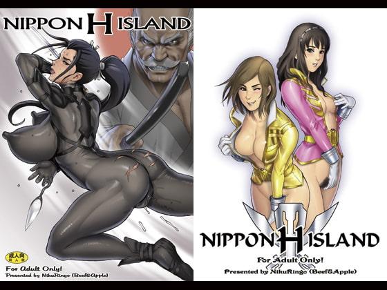 NIPPON H ISLAND表紙