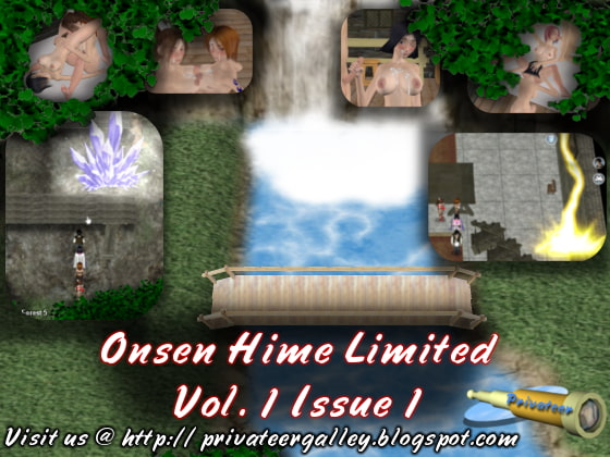 Onsen Hime: Limited Vol. 1 #1!