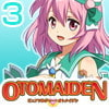 「Pure Soldier OTOMAIDEN #3.Summer, Sand and Seafood (English Edition)」     I-Rabi