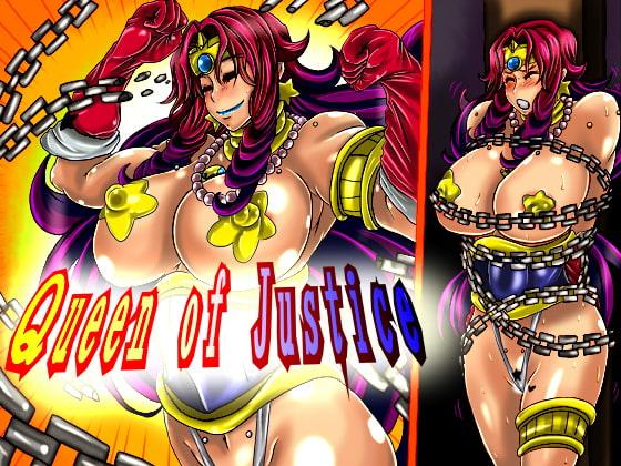 QueenofJustice