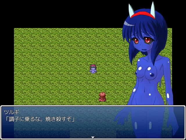 魔界闘姫Sa・Ra