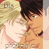 chocolate -White Day Version- [EDEN]