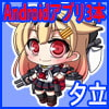 [KanC*lle] Android App [Yuudachi] [soukyu.net]