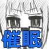 SD催眠+戦場忍姦ツインパック