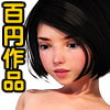 お手軽少女エロ画像集Vol.001
