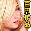 お手軽少女エロ画像集Vol.002