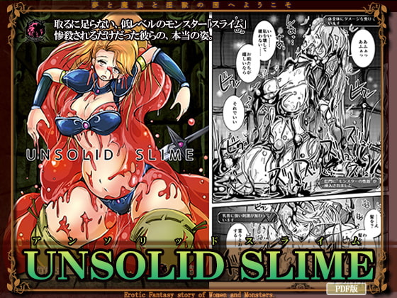 UNSOLID SLIME