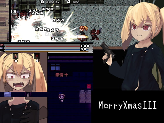 Merry XmasIII