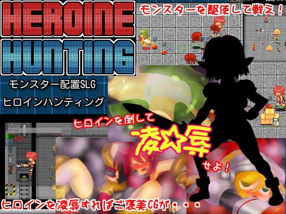 HEROINE HUNTING!