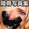 仮想少女陵辱写真集 Vol.28