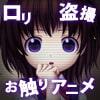 ルナティック・レコード2 〜妹陵辱の記録〜