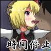 時姦幻想少女 /1