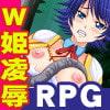 悲虐の姫騎士セルフィ~闘姫(バトルクイーン)への道~
