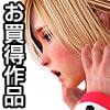 仮想少女陵辱写真集Vol.21~25お買得パック